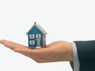 Ипотечные кредиты растут в цене