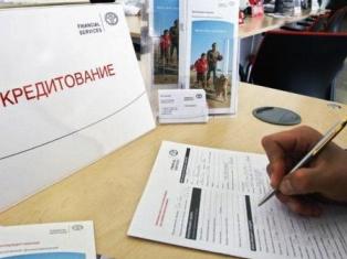 Взять банковский кредит в Украине почти невозможно