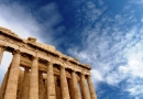 Полуостров с историей: недвижимость Греции как объект для инвестиций