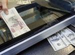 Нацбанк отменил ксерокопии паспортов при обмене валюты
